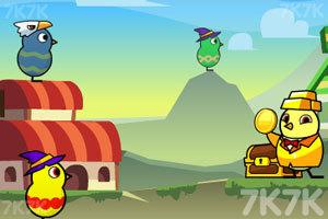 《小鸭子的寻宝之旅》游戏画面7