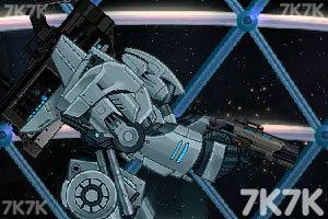 《狙击外星人部队2无敌版》游戏画面6