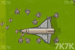 《未来战争》游戏画面7