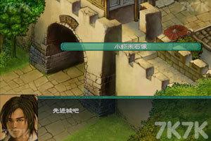 《武林群侠传》游戏画面3