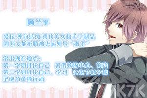 《樱花色的初恋》游戏画面3