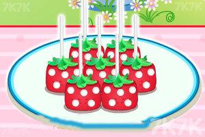 《制作草莓小蛋糕》游戏画面5