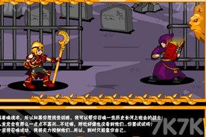 《混乱战斗2中文版》游戏画面4