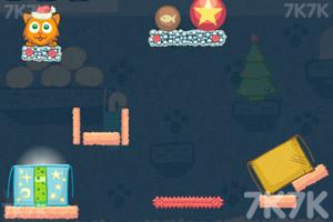 《小馋猫吃鱼2》游戏画面4