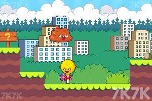《贪吃的粑粑》游戏画面6