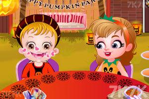 《可爱宝贝的南瓜party》游戏画面2