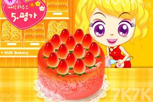 《精品韩国蛋糕制作》截图2