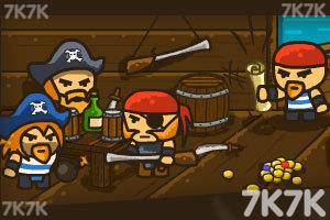 《海盗夺宝藏无敌版》游戏画面1