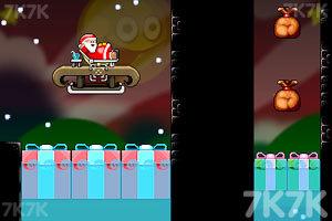 《圣诞老人迷路了》截图5