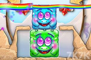 《长大了去看彩虹》截图1