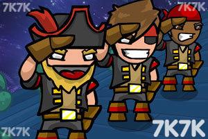 《最强海盗之战1.2无敌版》游戏画面1