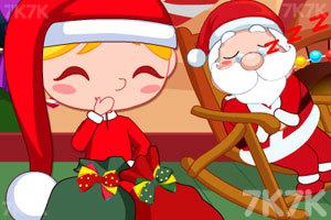 《圣诞节偷个懒》截图2