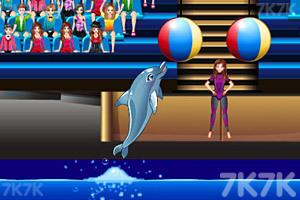《魅力海豚展5》游戏画面3