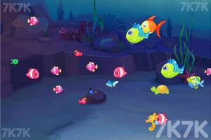 《大鱼吃小鱼三人版》游戏画面1