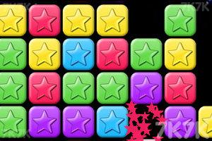 《消灭星星欢乐版》截图3