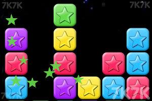 《消灭星星欢乐版》截图2