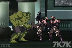 《綠巨人對超級英雄無敵版》截圖3