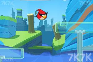 《送小鸟回家》游戏画面1