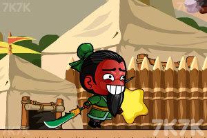 《奔跑吧三国》游戏画面4