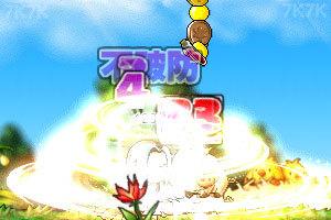 《挑战冒险王》游戏画面5