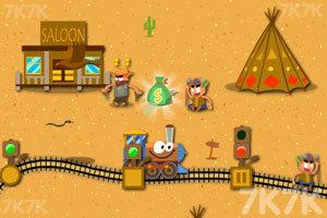 《运钞小火车2》游戏画面2