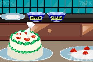 《好吃的草莓蛋糕》游戏画面3
