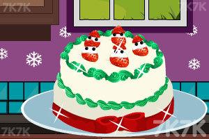 《好吃的草莓蛋糕》游戏画面1