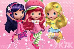 《草莓公主跑酷》游戏画面1