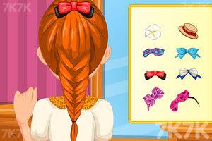 《美女的新发型》截图2
