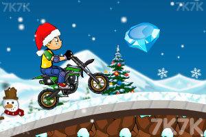 《冰雪摩托挑战》游戏画面4