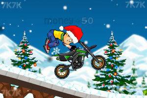 《冰雪摩托挑战》游戏画面1