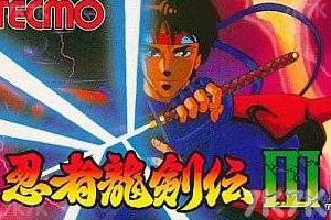 《忍者龙剑传3》游戏画面1