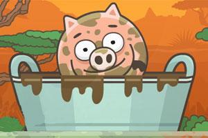 猪仔下泥坑2