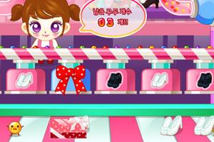 《阿sue漂亮的鞋店》游戏画面1