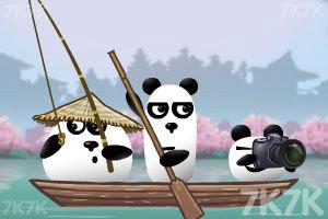 《小熊猫逃生记4》游戏画面1