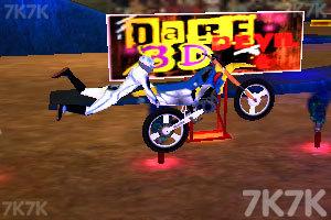 《疯狂特技摩托3D》游戏画面3