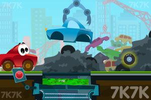 《小汽车的奇幻旅途》游戏画面5