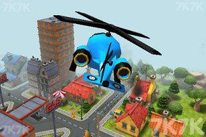《迷你直升机驾驶》游戏画面5