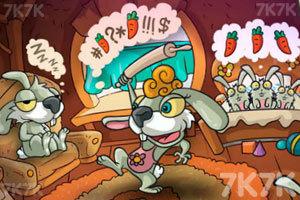 《兔老爹寻找胡萝卜》游戏画面4