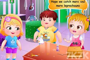 《可爱宝贝的圣帕特里克节》游戏画面4
