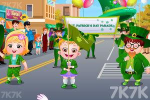 《可爱宝贝的圣帕特里克节》游戏画面3