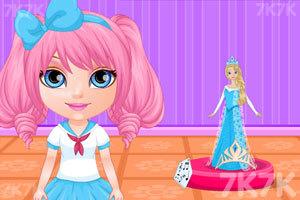 《芭比宝贝的寻宝之旅》游戏画面1