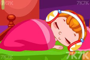 《睡觉也要偷个懒》游戏画面1