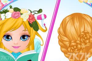 《芭比宝贝的花样美发》截图4
