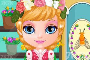 《芭比宝贝的花样美发》截图1