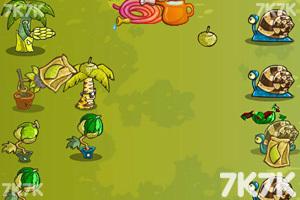 《水果保卫战4无敌版》游戏画面5