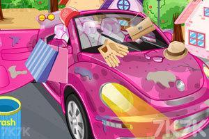 《清洁粉色小轿车3》截图2