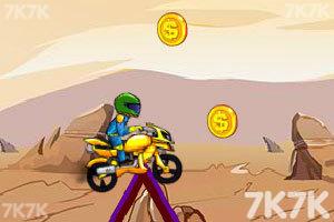 《摩托驾驶挑战无敌版》游戏画面3