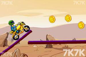 《摩托驾驶挑战无敌版》游戏画面2