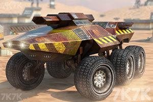 《火星漫步者停靠》游戏画面1